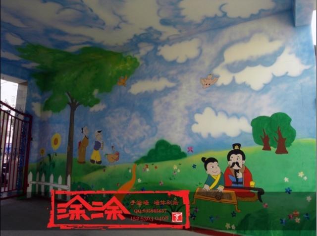 智慧树幼儿园彩绘