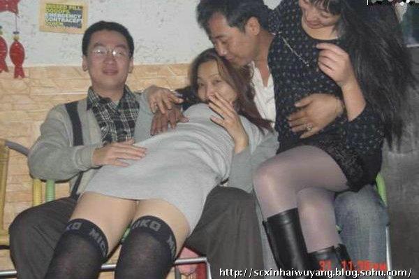 曝光台湾换妻俱乐部内部照 图图片