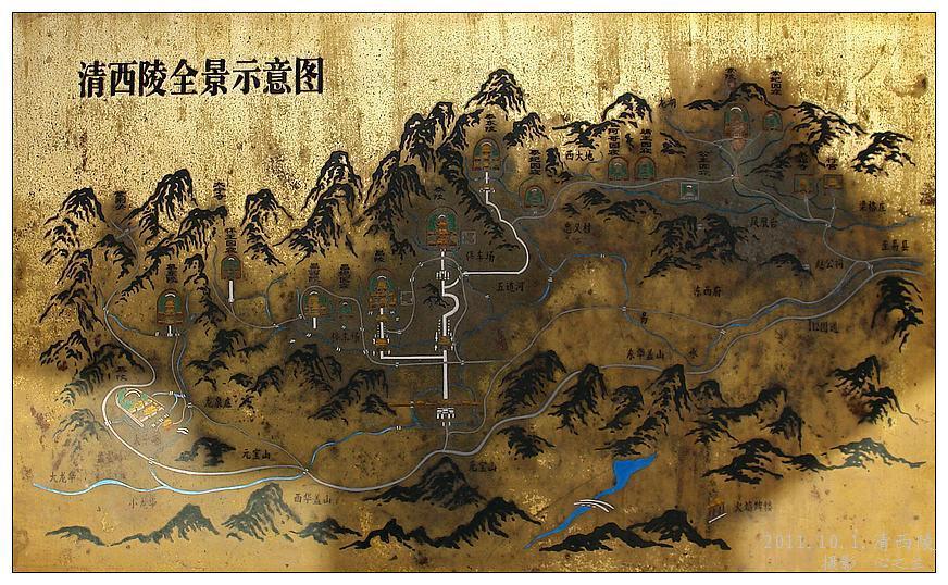 2011金秋晋冀摄影采风行游影记(一)(清西陵崇陵(1))
