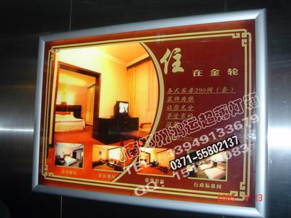 河南郑州鸿运公司设计生产超薄节能灯箱(13949133679)
