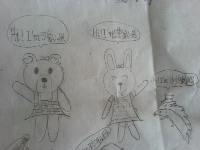 """""""童话"""" ( 桐画:面具,小动物; 手工制作:公主的小床."""