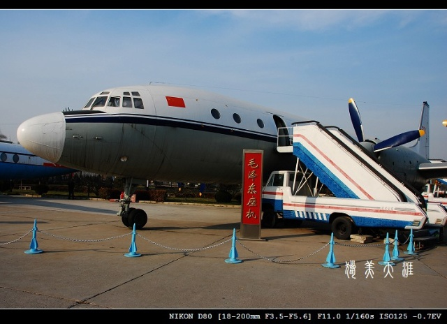 伊尔—18飞机是前苏联伊留申设计局研制的涡浆式中程运输机