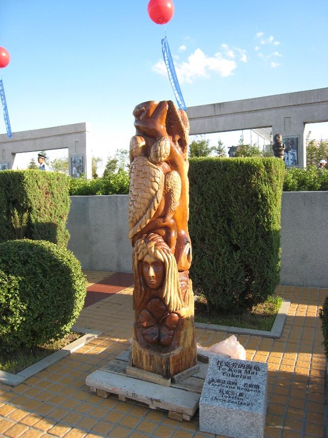 布里亚特蒙古族雕塑