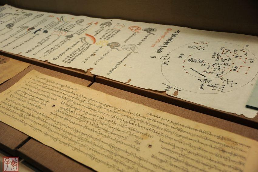 敦煌/该馆还收藏有一些莫高窟藏经洞出土的文献。