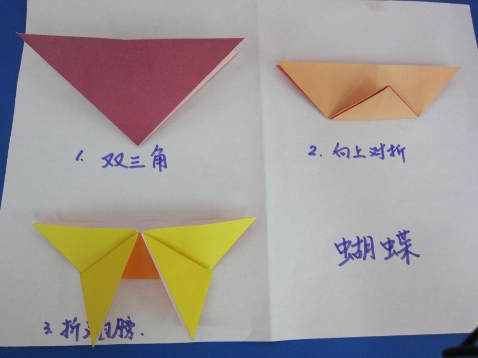 幼儿小班简单折纸