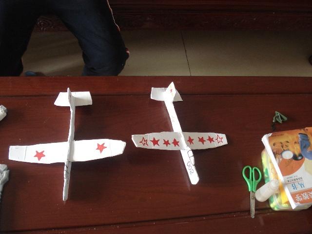 制作飞机模型