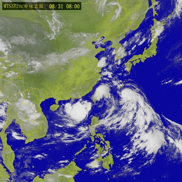 今天台风卫星云图 台风最新消息卫星云图 台风麦德姆卫星云图图片