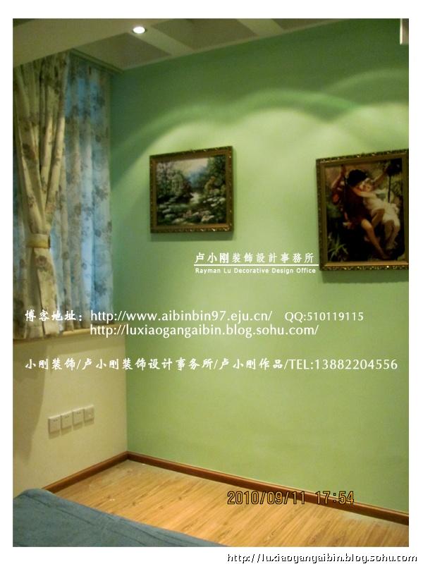 欧式绿色客厅窗帘