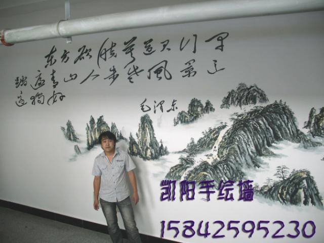 丹东手绘墙 凯阳墙绘大型工程案例介绍