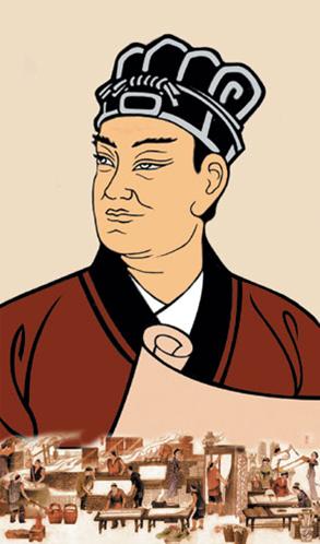 造纸术被称为中国古代四大发明之一