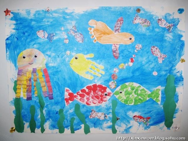 海底世界里