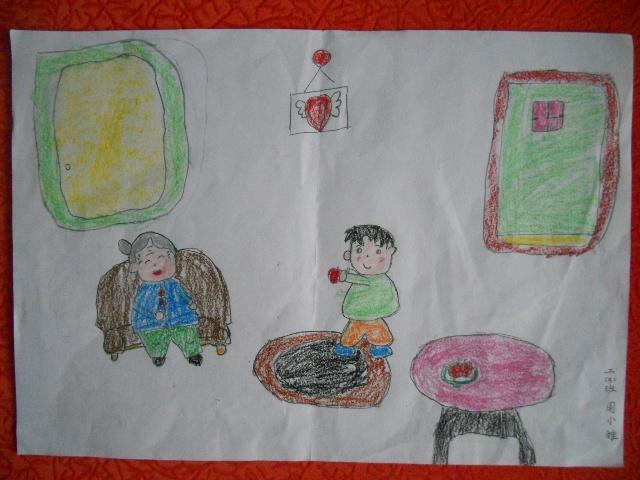 同时引导学生孝敬父母长辈,学会感恩,激发了学生们孝老爱亲的内在自觉图片