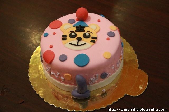 生日蛋糕,小老虎!