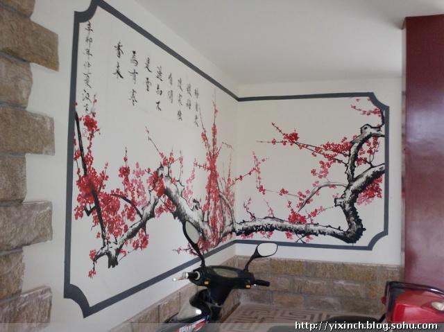 黑白壁画手绘茶室