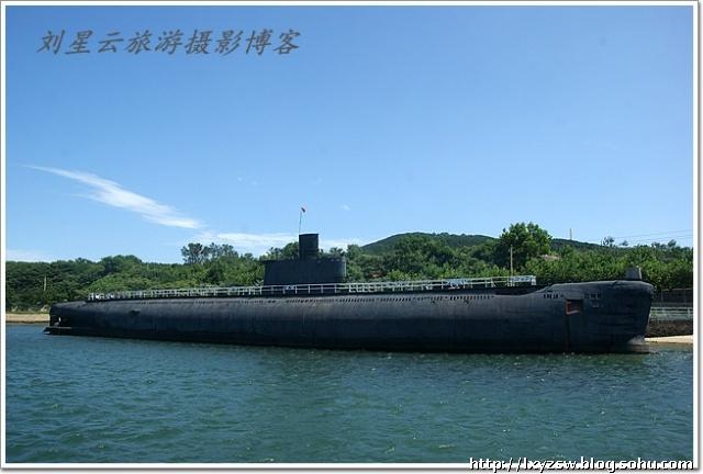 【铁岭圈】山东威海刘公岛潜水艇旅游实拍