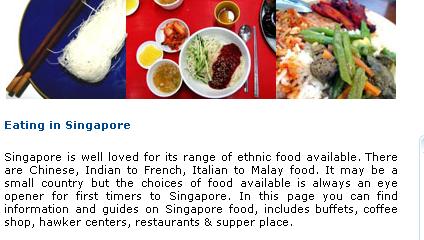 【诚信之约】新加坡美食(组图)-诚信之约-BT美食顺德基星槎附近尾图片