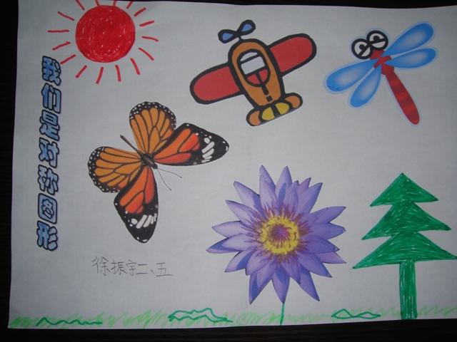 小学生家乡风景画图片有哪些