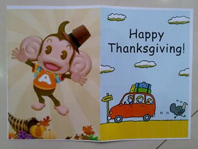 我帮孩子制作了一张卡片的封面,由孩子来完成画画的步骤.