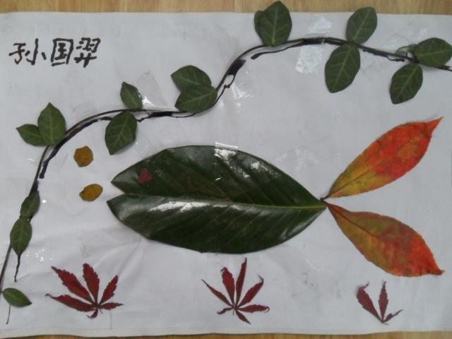 树叶装饰画-梦想花园-搜狐博客