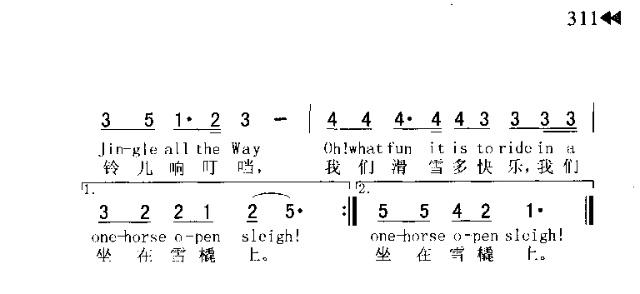 bells(铃儿响叮当)-曲谱歌谱大全-搜狐博客图片