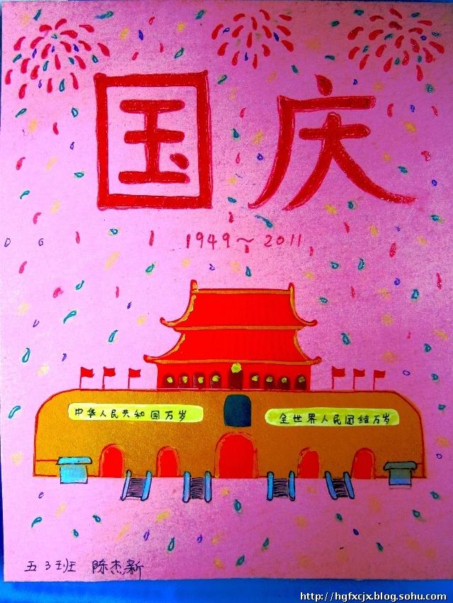 幼儿园中秋节手工贺卡设计