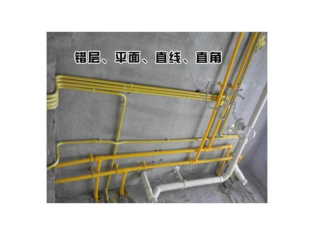 三门峡装修设计 专业水电改造与施工的 五大衔接问题