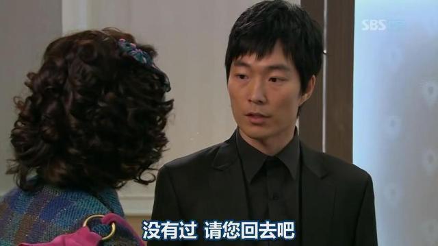 uhey黄泰京_2009韩剧《原来是美男啊》-安静的像只猫-搜狐博客