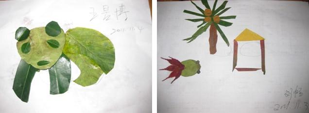 美术活动——树叶贴画