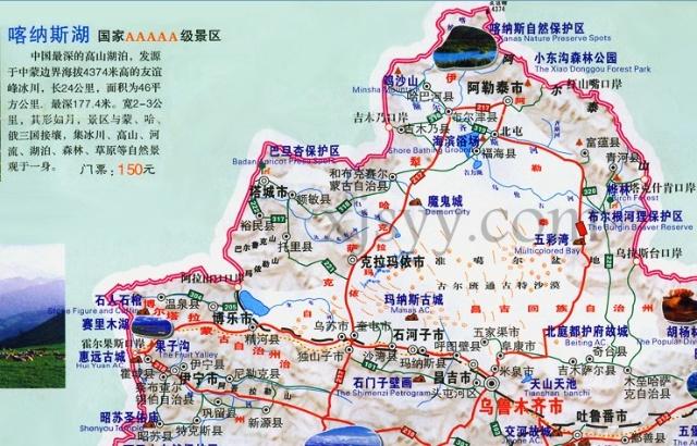 路线图:乌鲁木齐(沿320国道)-吐鲁番葡萄沟-米泉,阜康-五彩湾