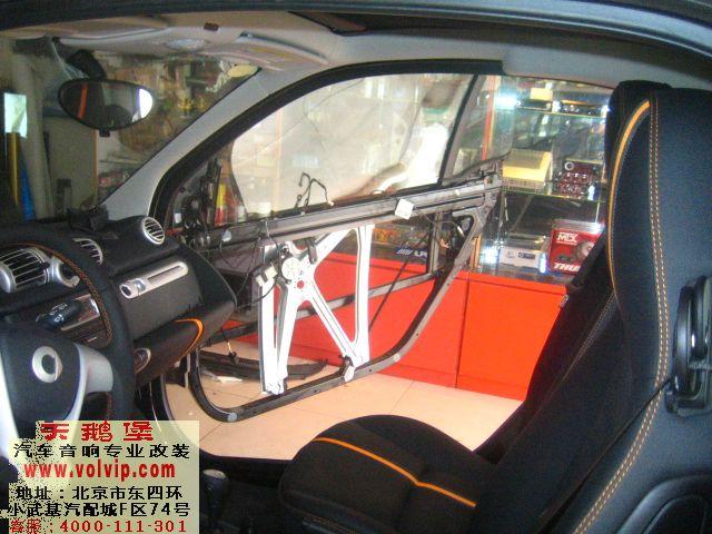 奔驰smart全车平静隔音 音响改装摩雷 高清图片