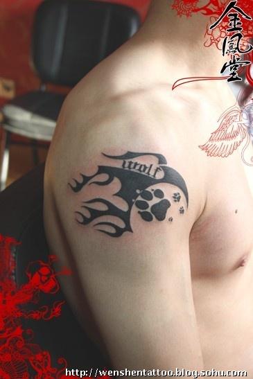手臂纹身图案,手指文身 麒麟兽刺青 图腾刺青 六芒星图片 老虎纹身
