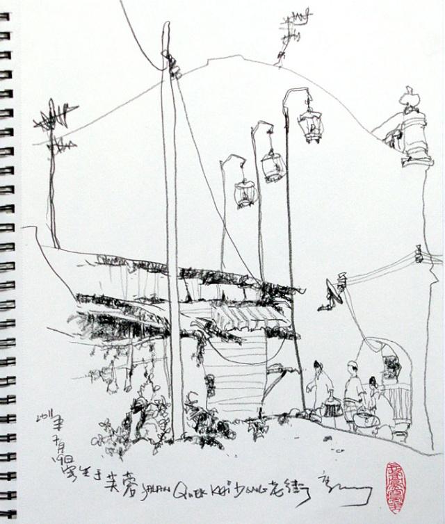 丽江古城风景简笔画彩铅
