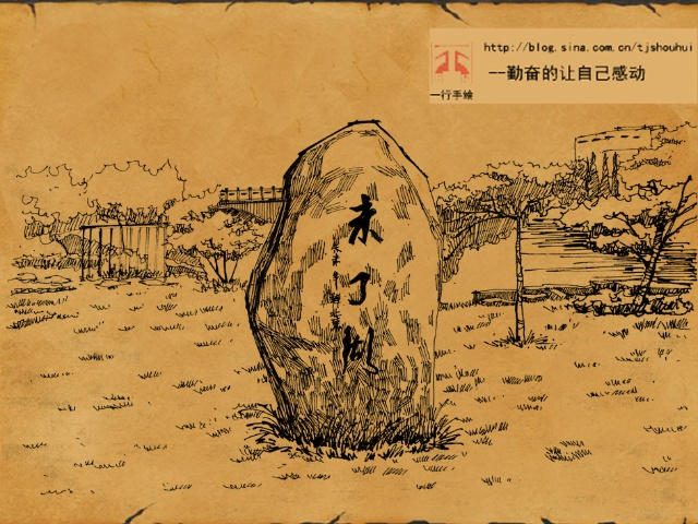 天津手绘培训的博客