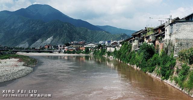 拍片地点:凉山彝族自治州冕宁县泸沽镇