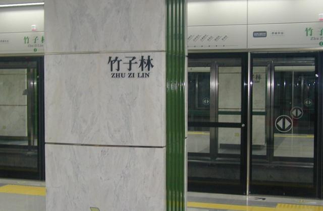 再谈深圳地铁的形象设计