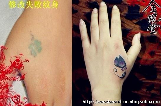 翅膀纹身 字母纹身 修改纹身 闪电刺青