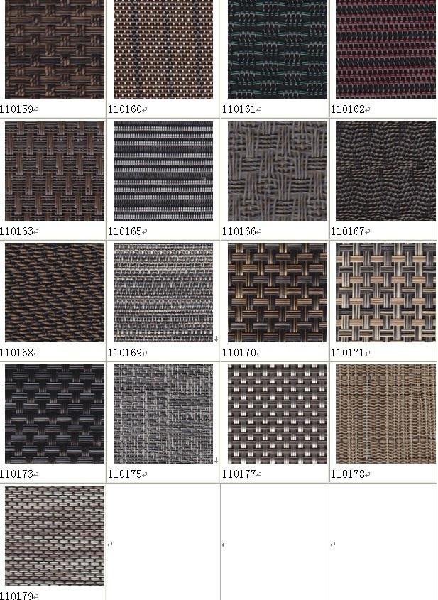 编织纹地板