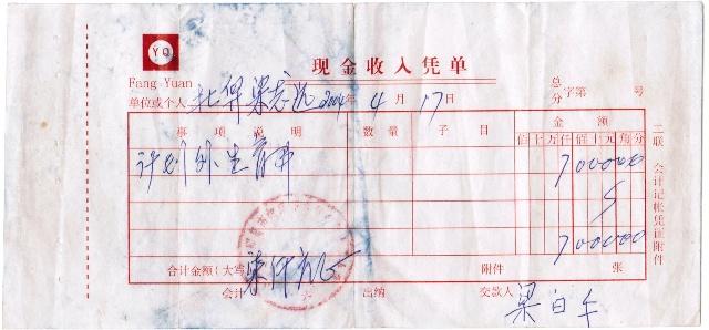 人口老龄化_京人口发 2008 12号