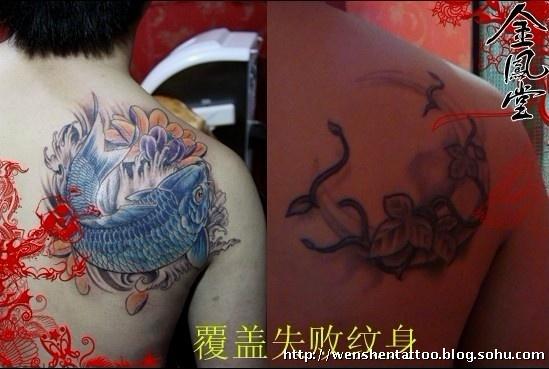 覆盖纹身图 莲花纹身图 蝴蝶刺青 翅膀心纹身 字母刺青