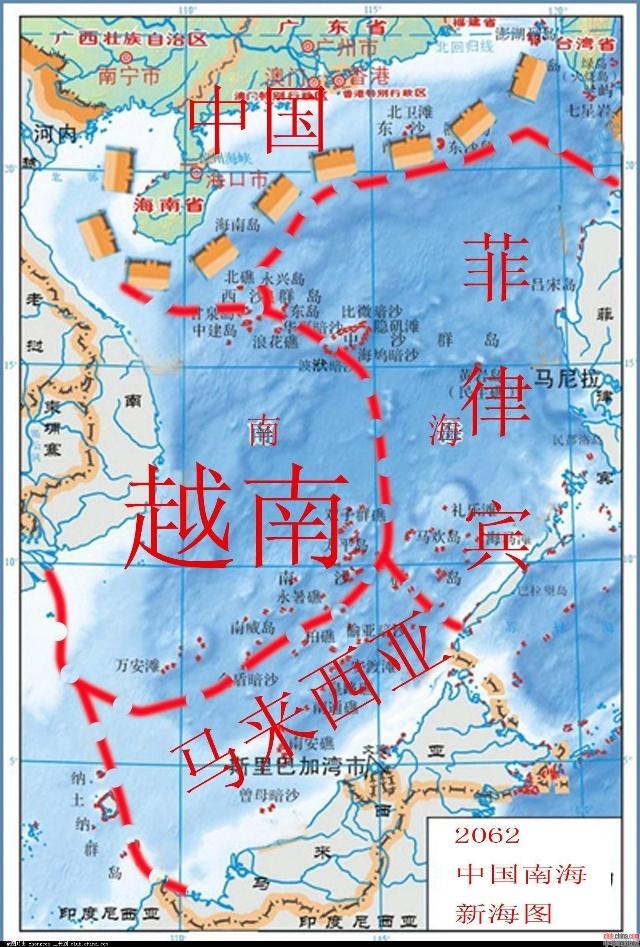 80年代 邓提出南海政策是:搁置争议,共同开发。但前提是主权归我!!!!近三十年过去了,南海各国是共同开发了一千多口油气田,但没有一口是和中国政府共同开发的!!而海岛实际控制权却纷纷落入别过。越南控制 28个 菲律宾7个 马来西亚 3个 印尼两个 文莱1个 而中国只有9个其中还包括台湾省的 太平岛!!!所以搁置争议,共同开发。已经不适应当今的国情了。所以笔者认为 政府应加急 建立类似美国 海岸警卫队 的准军事部门,加强对南海的巡逻与执法!!加大海军建设,使南海最少有一艘航母在那里巡航。使南海诸国感到中国的