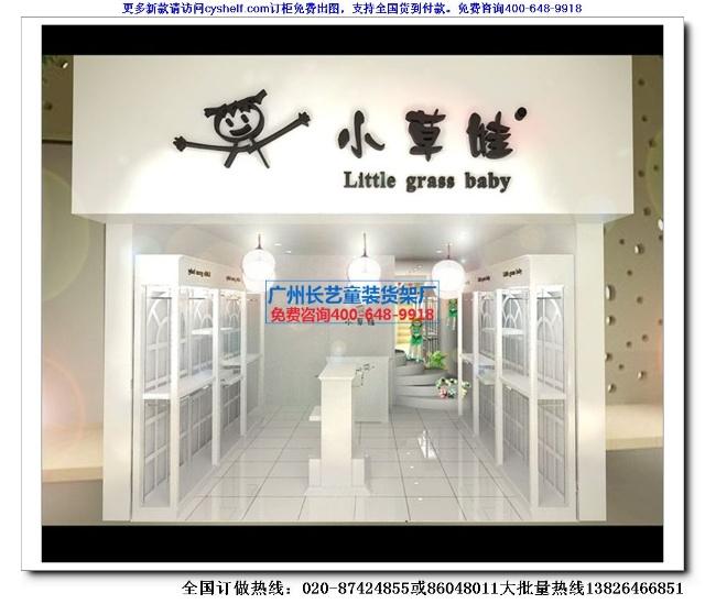 童装店铺招牌图片内容童装店铺招牌图片版面设计