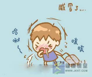 幼儿春季预防感冒小常识