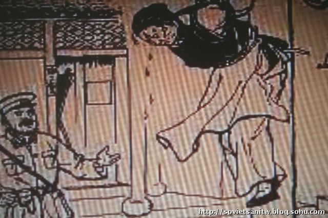 女英烈 受刑图片