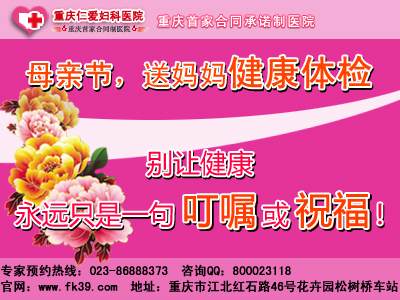 koujiaoxingjiaodianying_诱发宫颈癌的根本原因是什么?