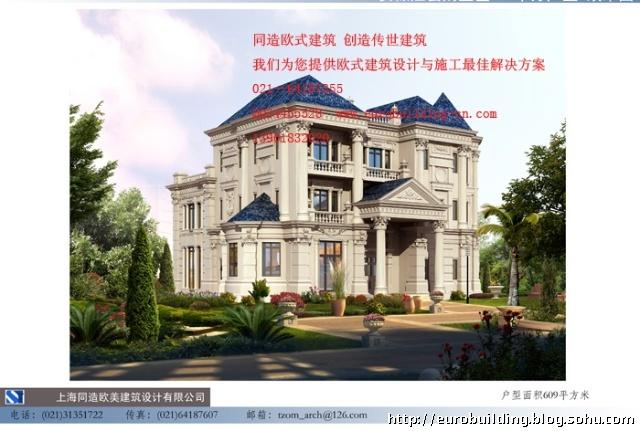 古典欧式风格别墅设计实例效果图