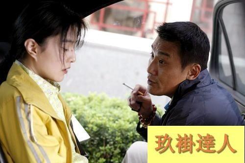 ... 程度不输范冰冰禁片《苹果》-玖褂逹人-搜狐博客