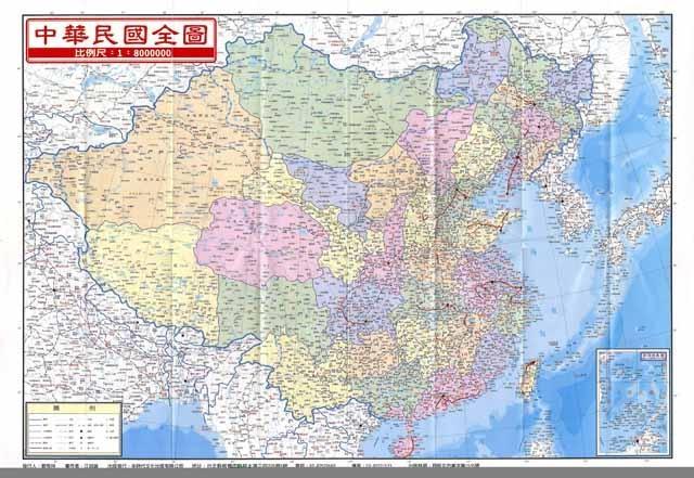 这是两张中国地图,一张的依据是《中华民国宪法》