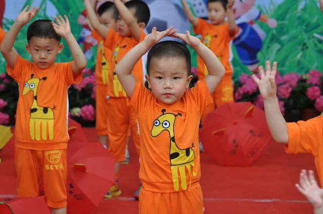 杭杭的六一儿童节文艺表演
