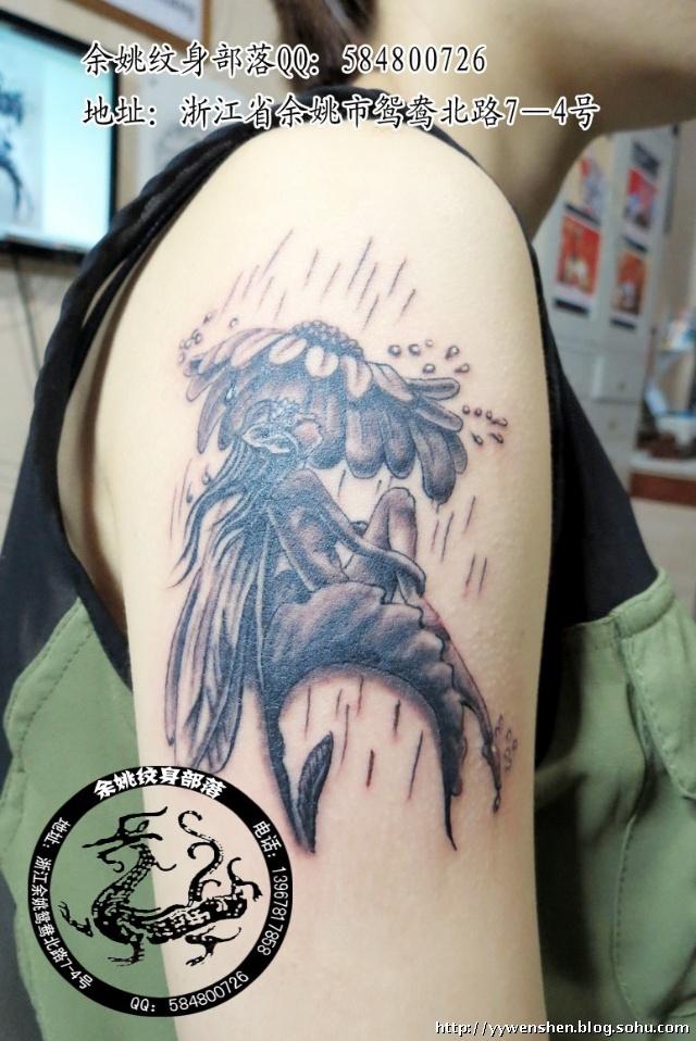 女堕落天使纹身图片
